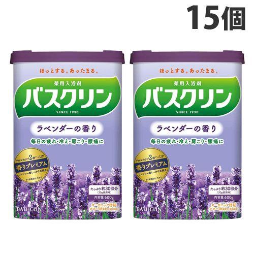 バスクリン 入浴剤 バスクリン ラベンダーの香り 600g 15個 【医薬部外品】