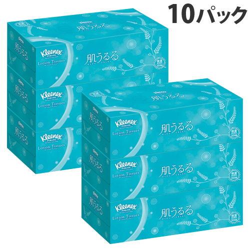 日本製紙クレシア クリネックス ティシュー ローション 肌うるる 10パック(30個)
