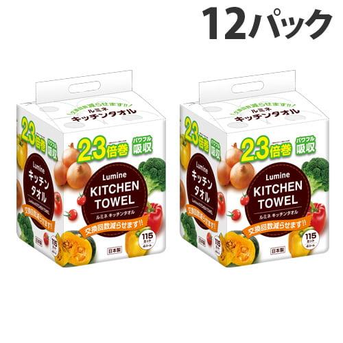 福田製紙 キッチンペーパー ルミネキッチンタオル 115カット 4ロール×12パック