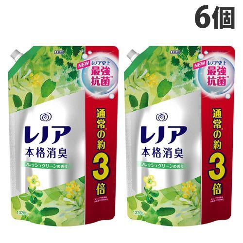 P&G 柔軟剤 レノア本格消臭 フレッシュグリーンの香り 詰替 超特大 1320ml 6個