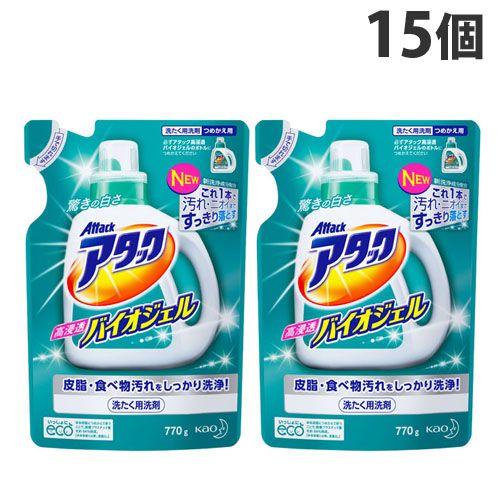 花王 洗濯洗剤 液体 アタック 高浸透 バイオジェル 詰替用 770g×15個