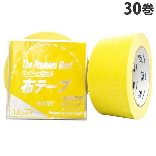 古藤工業 Monf スパッと切れる布粘着テープ 50mm×25m レモンイエロー 30巻 No.8001LY