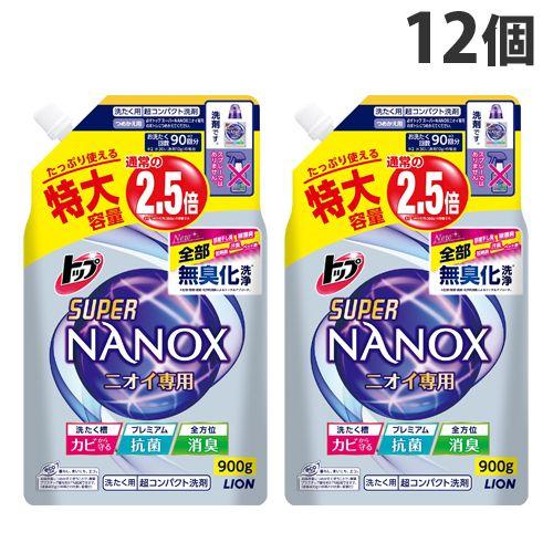 ライオン 洗濯洗剤 トップ スーパーナノックス ニオイ専用 つめかえ用 特大 900g×12個