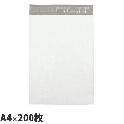 カクケイ 宅配用ポリ封筒 S テープ付 A4サイズ 200枚 TH3216