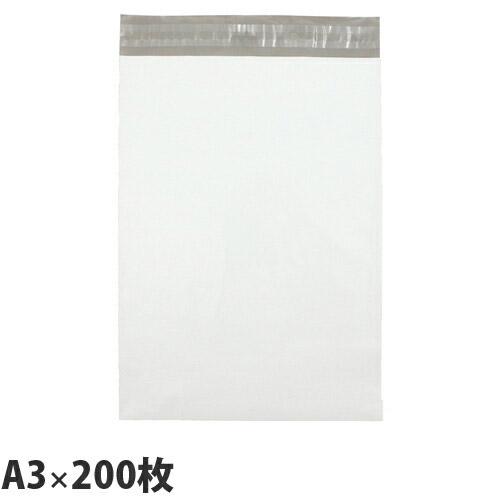 カクケイ 宅配用ポリ封筒 M テープ付 A3サイズ 200枚 TH3217