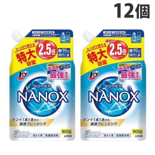 ライオン 洗濯洗剤 トップ スーパーNANOX 詰替 特大 900g×12個