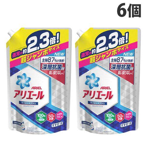P&G 洗濯洗剤 液体 アリエール イオンパワージェル サイエンスプラス 詰替 超ジャンボ 1.62kg×6個