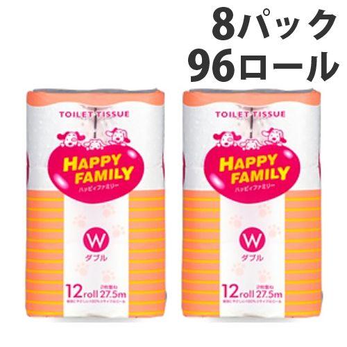 西日本衛材 ハッピィファミリー レギュラー トイレットペーパー ダブル 27.5m 12ロール×8パック (96ロール)