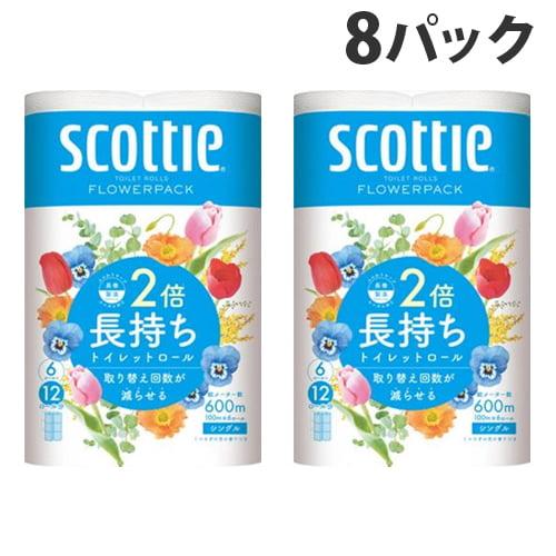 日本製紙クレシア スコッティ フラワーパック 2倍長持ち くつろぐ花の香り シングル 6ロール×8パック