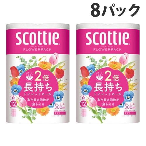 日本製紙クレシア スコッティ フラワーパック 2倍長持ち 香り付き ダブル 6ロール×8パック