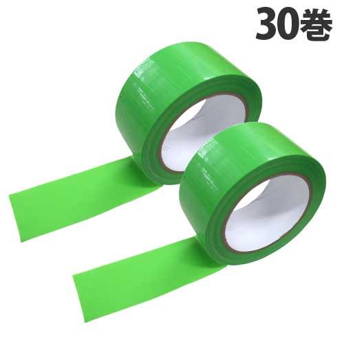 GRATES 養生テープ 50mm×25m グリーン 30巻