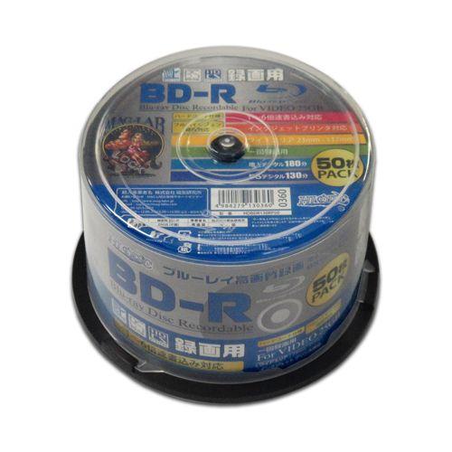 磁気研究所 BD-R HIDISC ブルーレイディスク 1回録画用 25GB 6倍速 スピンドルケース 50枚 HDBDR130RP50