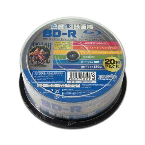 磁気研究所 BD-R HIDISC ブルーレイディスク 1回録画用 25GB 1-6倍速 プリンタブル スピンドルケース ホワイトレーベル 20枚 HDBDR130RP20