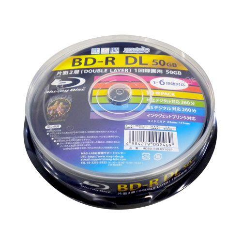 磁気研究所 BD-R DL HIDISC ブルーレイディスク 1回記録用 50GB 1-6倍速 ワイドプリンタブル スピンドルケース ホワイトレーベル 10枚 HDBD-RDL6X10SP