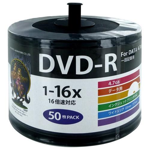 磁気研究所 DVD-R Kellner 4.7GB 16倍速 データ用 ワイドプリンタブル 詰替用シュリンクパック ホワイトレーベル 50枚 HDDR47JNP50SB2