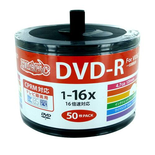 磁気研究所 DVD-R HIDISC 4.7GB 16倍速 録画用 ワイドプリンタブル 詰替用シュリンクパック 50枚 HDDR12JCP50SB2