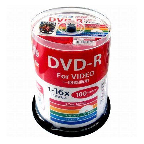 磁気研究所 DVD-R HIDISC 4.7GB 16倍速 録画用 ワイドプリンタブル スピンドルケース 100枚 HDDR12JCP100