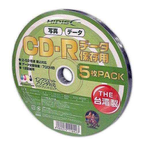【売切れ御免】磁気研究所 CD-R HIDISC 52倍速 データ用 ワイドプリンタブル シュリンクパック 5枚 HDCR80GP5B