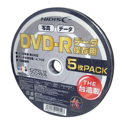 【売切れ御免】磁気研究所 DVD-R HIDISC 16倍速 データ用 ワイドプリンタブル シュリンクパック 5枚 HDDR47JNP5B