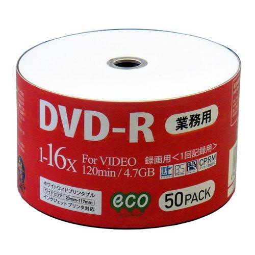 磁気研究所 DVD-R HIDISC 16倍速 録画用 エコ仕様 シュリンクパック CPRM対応 50枚 DR12JCP50