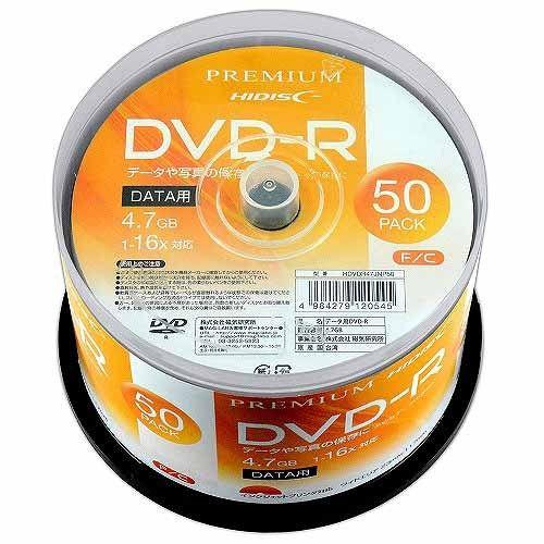 磁気研究所 DVD-R PREMIUM HIDISC 16倍速 データ用 50枚 HDVDR47JNP50