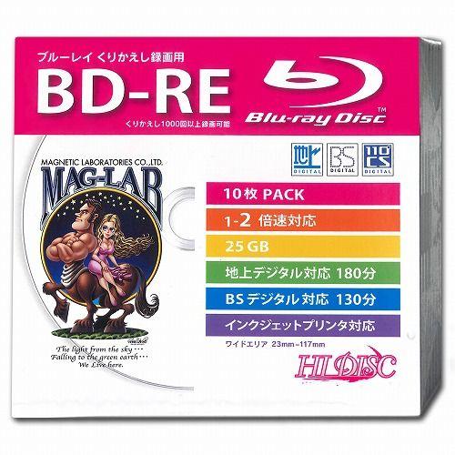 磁気研究所 BD-RE HIDISC ブルーレイディスク 2倍速 録画用 5mmスリムケース 10枚 HDBD-RE2X10SC