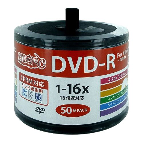 磁気研究所 DVD-R HIDISC 4.7GB 16倍速 録画用 ワイドプリンタブル 詰替用パック 50枚 HDDR12JCP50SB2