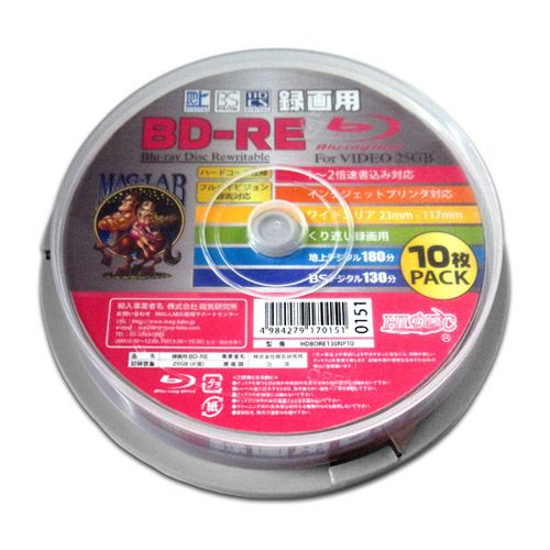 磁気研究所 BD-RE HIDISC ブルーレイディスク くり返し録画用 25GB 2倍速 録画用 プリンタブル ホワイトレーベル 10枚 HDBDRE130NP10
