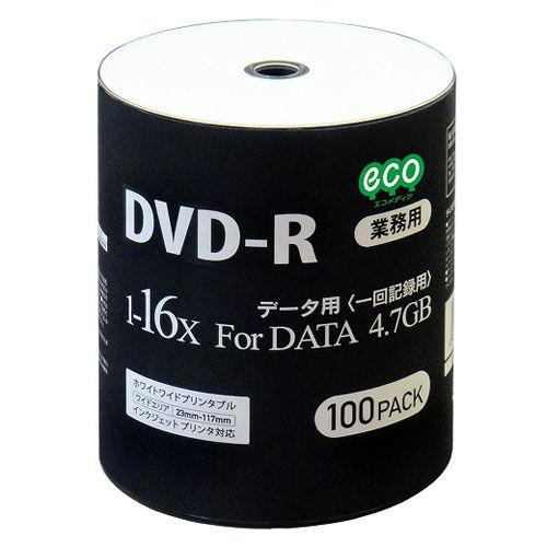 磁気研究所 DVD-R HIDISC 業務用パック データ用 100枚 DR47JNP100_BULK