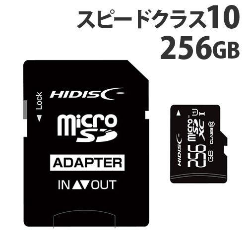 HIDISC microSDXCカード CLASS10 UHS-1対応 256GB
