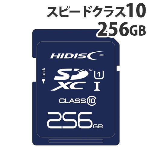 HIDISC SDXCカード CLASS10 UHS-1対応 256GB