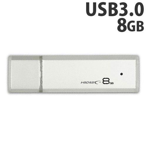 HIDISC USBフラッシュメモリー USB3.0 8GB HDUF114C8G3