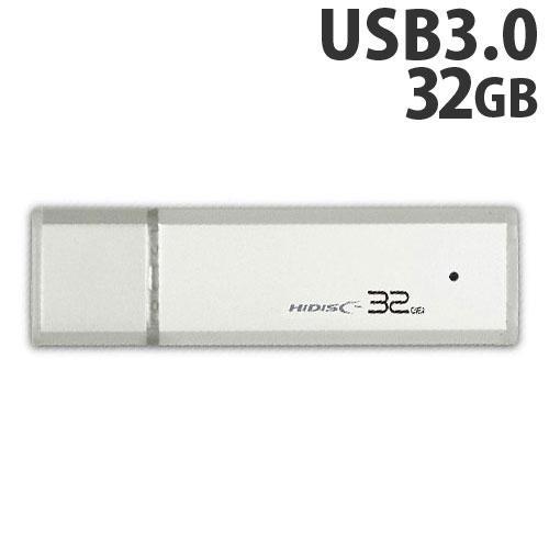HIDISC USBフラッシュメモリー USB3.0 32GB HDUF114C32G3
