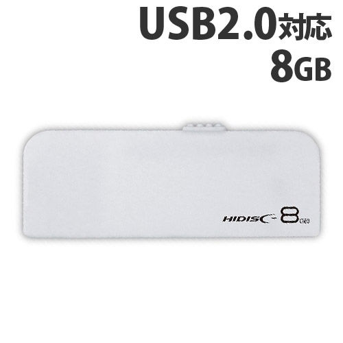 HIDISC USBフラッシュメモリー USB2.0 8GB HDUF116S8G2