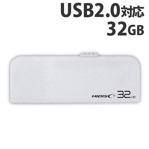 HIDISC USBフラッシュメモリー USB2.0 32GB HDUF116S32G2