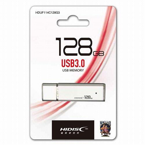 HIDISC キャップ式USBメモリ USB 3.0 128GB シルバー HDUF114C128G3