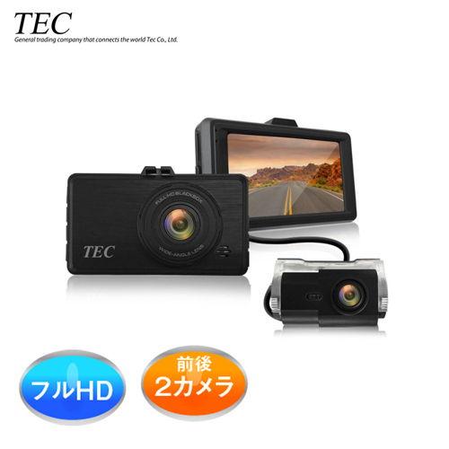 テック 1080PフルHDドライブレコーダー CarVi 前後カメラ 2カメラ TDB-FHDGX