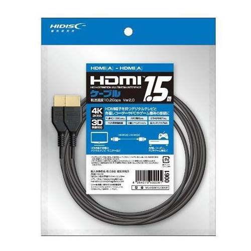 磁気研究所 ハイスピードHDMIケーブル 4K対応 バージョン2.0 イーサネット対応 1.5m ブラック ML-HDM1520BKJP