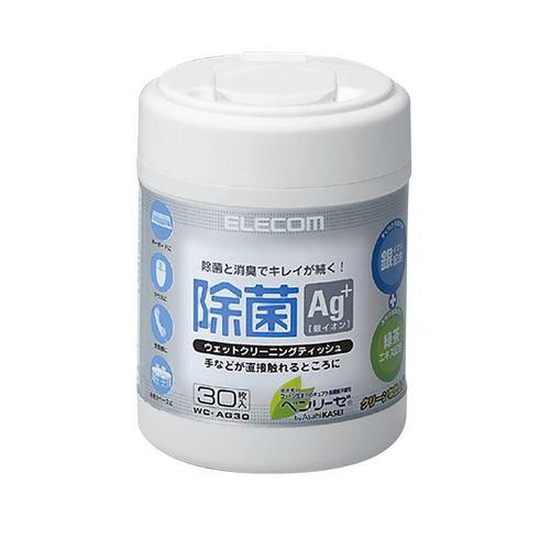 エレコム OAクリーナー 除菌クリーニング用 ウェットティッシュ 30枚 WC-AG30