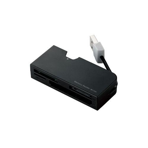 エレコム メモリリーダライタ ケーブル収納タイプ 48メディア対応 USB2.0 カードリーダー ブラック MR-K013BK