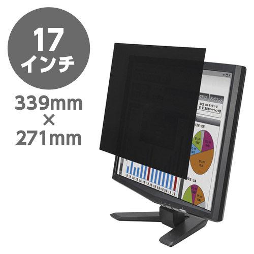 エレコム セキュリティ用品 覗き見防止 液晶保護フィルム プライバシーフィルター 薄型 17インチ EF-PFF17
