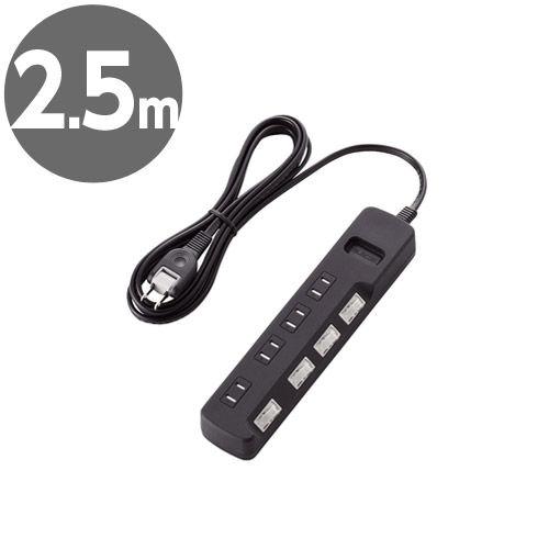 エレコム 電源タップ 雷ガード 個別スイッチ ほこりシャッター付 2.5m 4個口 ブラック T-K6A-2425BK