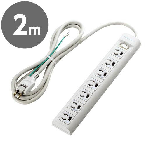 エレコム 電源タップ 雷ガードタップ 一括スイッチ式 抜け止めコンセントマグネット付き 3P 2m 7個口 ホワイト T-Y3A-3720WH