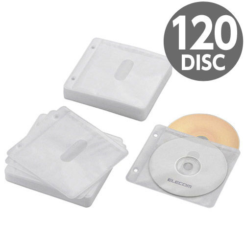 【売切れ御免】エレコム Blu-ray・CD・DVD不織布ケース 両面収納 2穴 60枚(120枚収納) ホワイト CCD-NBWB120WH
