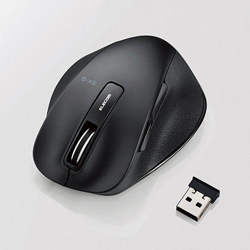 エレコム 無線マウス 握りの極み ワイヤレス BlueLEDマウス 2.4GHz Sサイズ 5ボタン ブラック M-XGS10DBBK