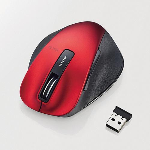 エレコム 無線マウス 握りの極み ワイヤレス BlueLEDマウス 2.4GHz Sサイズ 5ボタン レッド M-XGS10DBRD