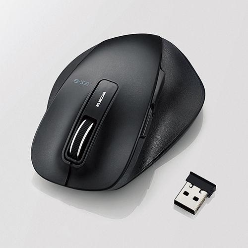 エレコム 無線マウス 握りの極み ワイヤレス BlueLEDマウス 2.4GHz Mサイズ 5ボタン ブラック M-XGM10DBBK