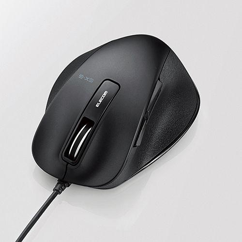 エレコム 有線マウス 握りの極み USB接続 BlueLEDマウス Sサイズ 5ボタン ブラック M-XGS10UBBK