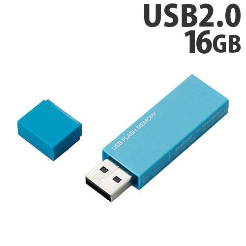 エレコム キャップ式USBメモリ USB2.0 16GB ブルー MF-MSU2B16GBU