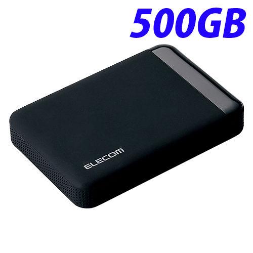 エレコム HDD セキュリティ対策用ポータブルハードディスクドライブ USB3.0 ハードウェア暗号化 パスワード保護 500GB ELP-EEN005UBK